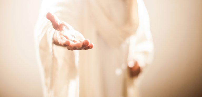 Вера и прифаќање