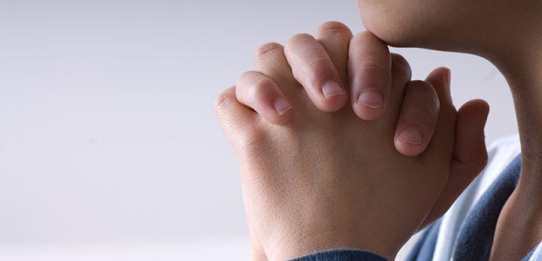 Предимство да се молиме