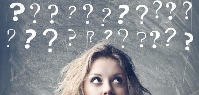 Што да правиме со сомневањето?