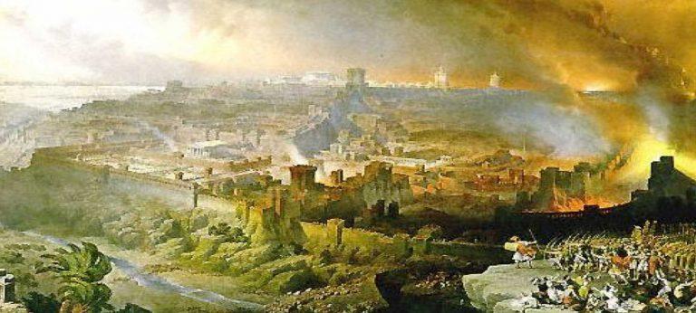 1 Разурнувањето на Eрусалим