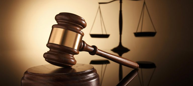 28 Истражниот суд