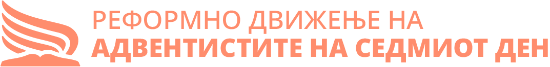 logo RPASD.hr kopija2